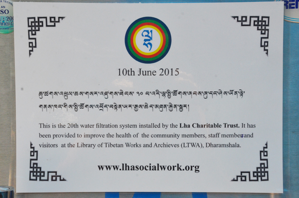 Clean Water Project At Tibetan Library 3